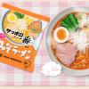 sapporo_ichiban_miso_ramen